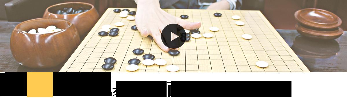 0:碁円動画