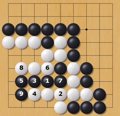 Baidu IME_2020-1-10_2-45-25