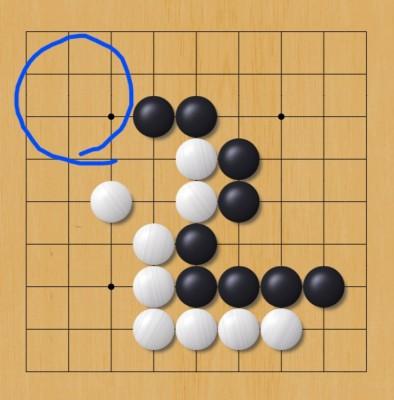 Baidu IME_2020-1-10_2-48-50
