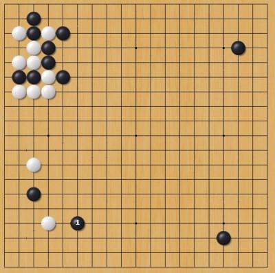 Baidu IME_2020-1-11_1-51-37