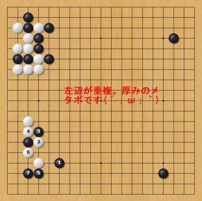 Baidu IME_2020-1-11_1-55-44
