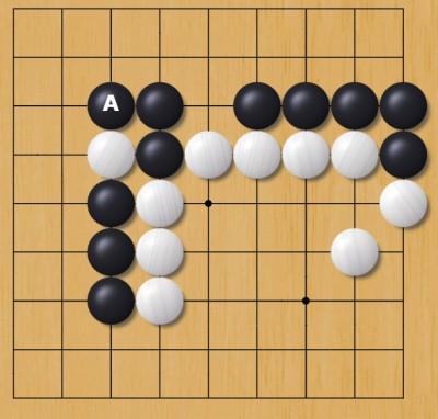 Baidu IME_2020-1-24_23-11-34