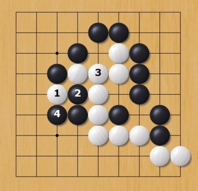 Baidu IME_2020-1-7_21-12-5