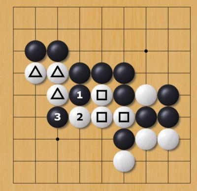 Baidu IME_2020-1-8_7-13-10