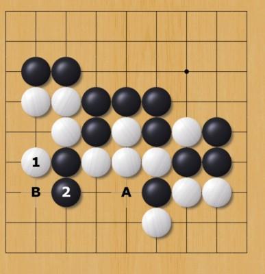 Baidu IME_2020-1-8_7-13-44