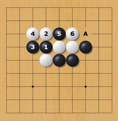 Baidu IME_2020-1-8_7-16-22