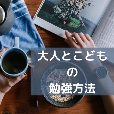 茶 アイデア アイキャッチ インスタグラムの投稿 (1)