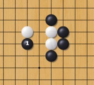 Baidu IME_2020-8-30_1-12-3